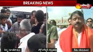 Director Ram Gopal Varma Visits Tirumala  || శ్రీవారిని దర్శించుకున్న వర్మ