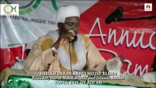 evil of bidiah (ABURU ADADALE) Ramadan Tafsir 2016
