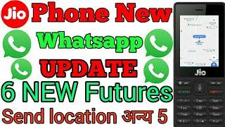 Jio phone me whatsapp new update,jio phone me whatsapp new update new futures