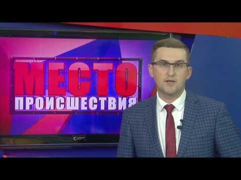 """""""Место происшествия"""" выпуск 23.06.2017"""
