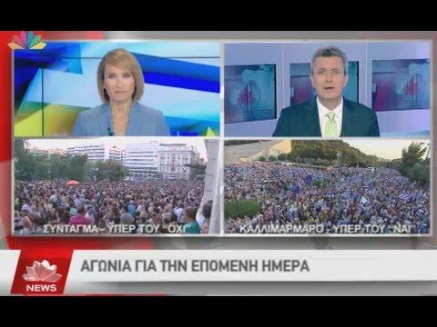 Ειδήσεις Star - 3.7.2015 - βράδυ