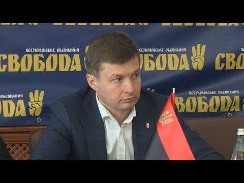 """У Житомирі переобрали голову обласної організації ВО """"Свобода"""""""