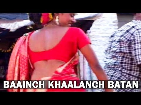 Baainch Khaalanch Batan Dabayanch | Marathi Video Song Milind Shinde video