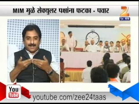 MIM Imtiyaz Ali On Ncp Sharad Pawar