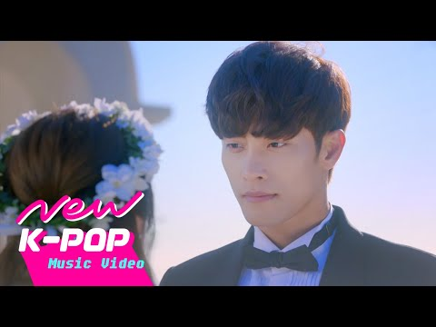 Download MV My Secret Romance애타는 로맨스 OST - Same똑같아요 Mp4 baru