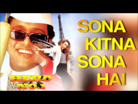Sona Kitna Sona Hai Karaoke (hero No.1) video