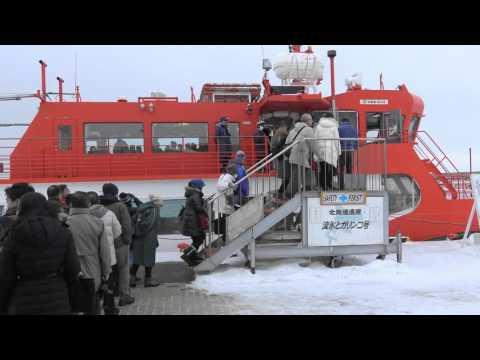 北海道の旅 1「流氷の紋別へ」
