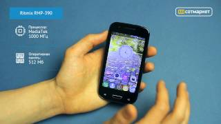 Видео обзор Ritmix RMP-390 от Сотмаркета