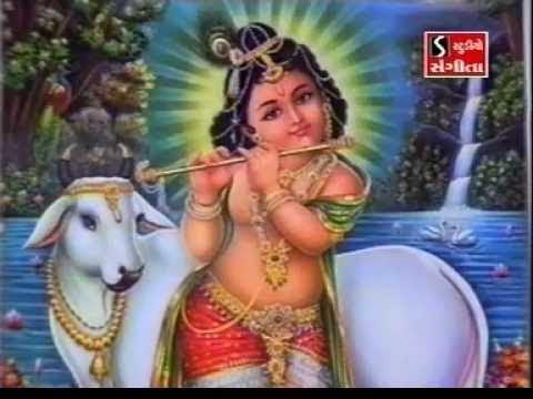 Choti Choti Gaiya Chote Chote Gwal | Choti Choti Gaiya Chote...