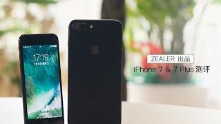 iPhone 7 一个月深度测评  原来就是个「6ss」?