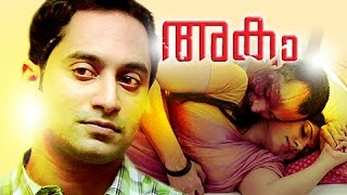 Akam - Malayalam Full Movie 2014 | Akam | Malayalam Full Movie 2015 New Releases