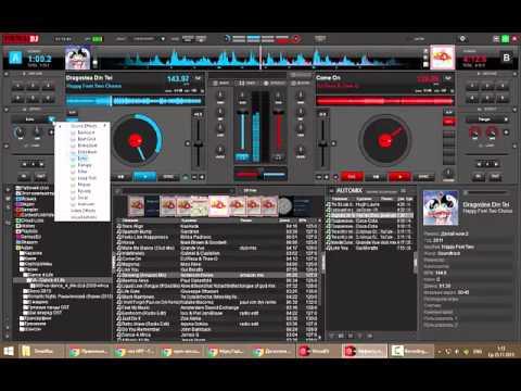 Virtual DJ 8 инструкция как пользоваться, знакомство, урок, курс. На русском