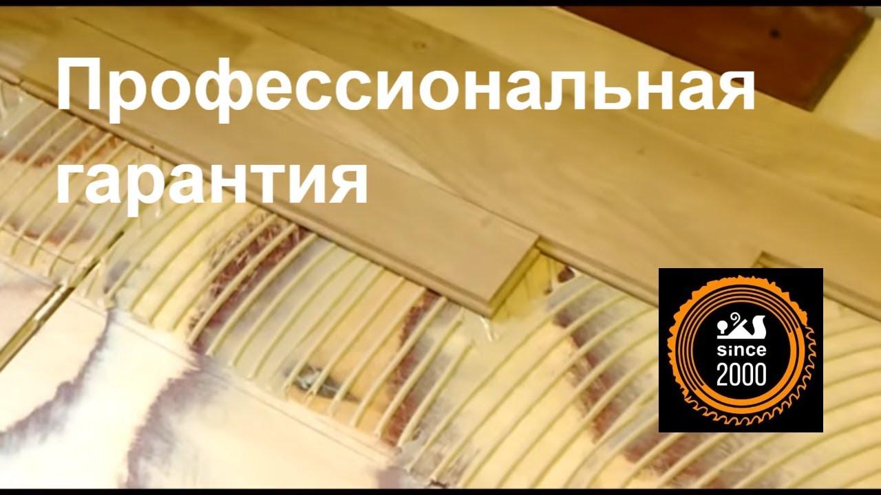 parquet vinyl jakarta site de devis ajaccio entreprise lmrnxa. Black Bedroom Furniture Sets. Home Design Ideas