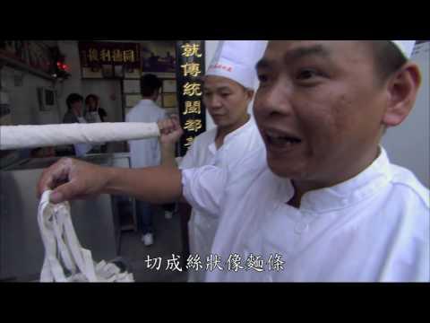 台灣-大陸尋奇-EP 1321-直航城市(八) / 煙硝散盡話屯堡(一)