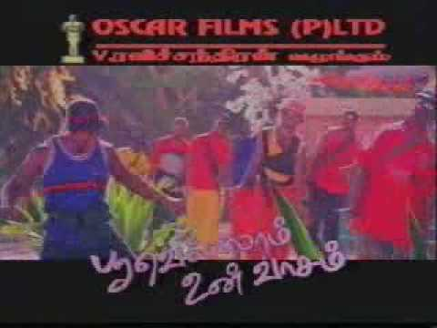 Poovellam Un Vaasam Trailer 02  - Thalanagaram video