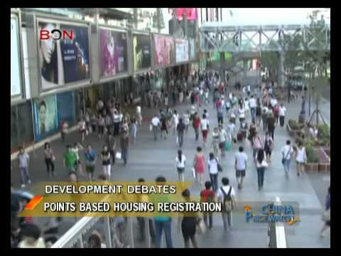 Points based housing registration - China Price Watch - August 20, 2014 - BONTV China