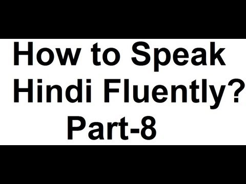 How to Speak Hindi Fluently 8 - How dare he/she ?