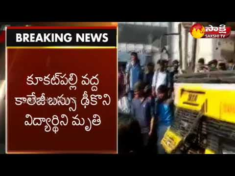 Inter student dies in a college bus accident at Kukatpally | Hyderabad | Students Protest