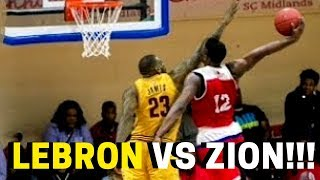 Zion Williamson Vs Lebron James!!! Dunk Comparison