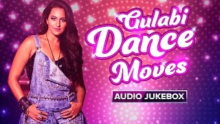 Gulabi Dance Moves   Sonakshi Sinha   Bollywood Hit Songs   Eros Now