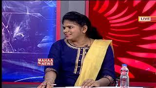 Ganga Bhavani about Transgenders Importance in Politics and Chandramukhi