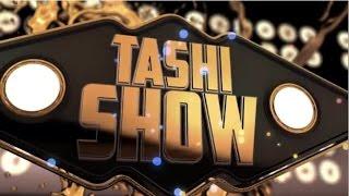Таши Шоу 2016-2017 / Tashi Shou