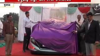 kokan now Business Varta - Hyundai Santro in new look
