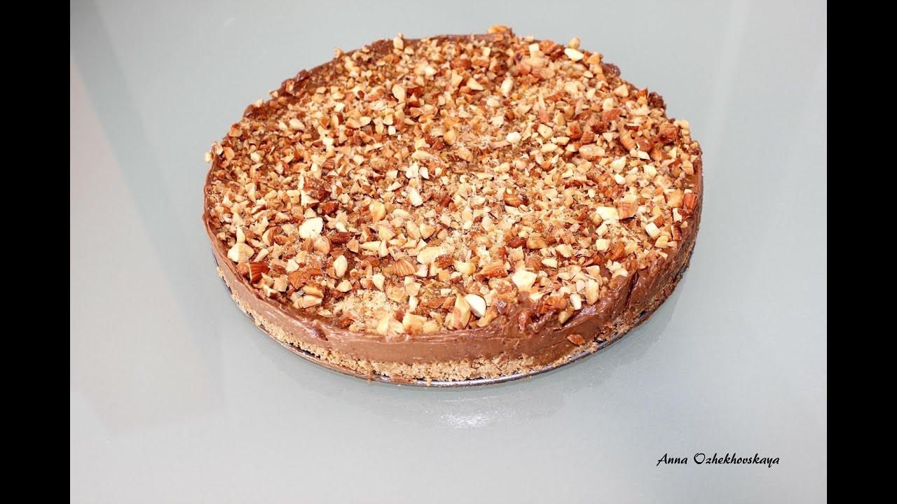 Торт миндальный без выпечки