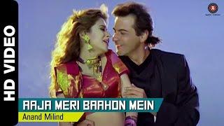 Aaja Meri Baahon Mein Full Video | Mere Sapno Ki Rani (1997) | Sanjay Kapoor & Urmila Matondkar