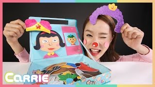 Carrie's Magnetic Make up | CarrieAndToys