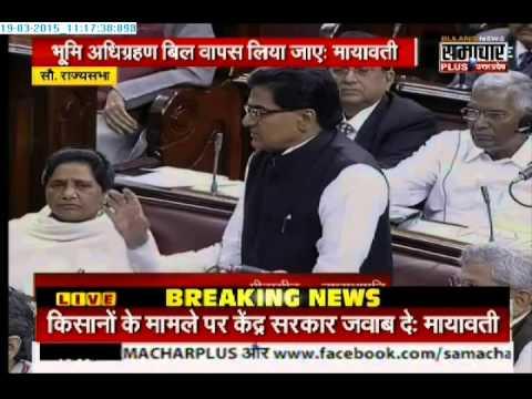 Mayawati speaks in Rajya Sabha over Farmer's issue