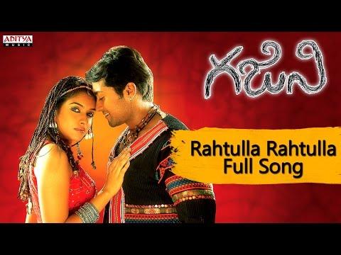 Rahtulla Rahtulla Full Songs || Ghajini Telugu Movie || Surya...