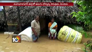 తడిసి ముద్దవుతున్న తెలంగాణ.. | Special Story On Rains In Telangana |