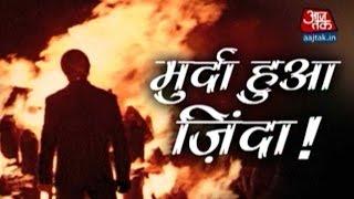 Vardaat: Dead Man Returns Alive After 27 Days In Delhi