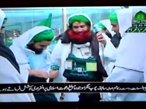 Dawateislami Junaid Sheikh Repenting Live *must See* .mp4 video