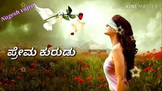 Eradanesala.  prema kurudu Kannada love song WhatsApp status video Nagesh vajra