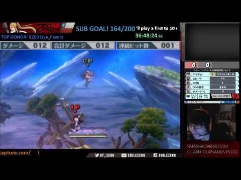Smash 4 Analysis - Yoshi