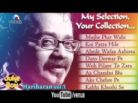 Best Of Hariharan Ghazals | Audio Jukebox Full Song Volume 1...