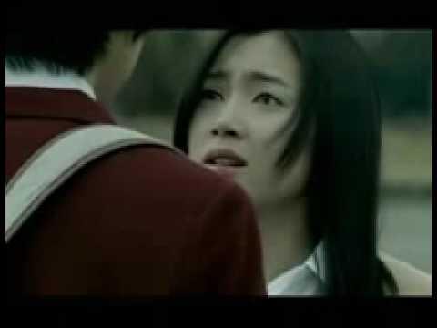 Historia de amor japonesa 198