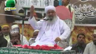 Mufti Abdul Raheem Sikandari Maqam E Mustafa Confernce 01-01-2017 Village Noor Khan Laghari