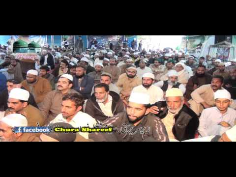 Speech by Allama Tayyab Hazarwi Sahib | Chura Shareef Urs Mubarak 21/11/2015