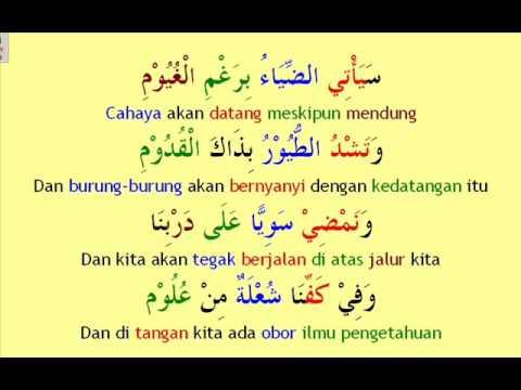Www.arabindo.co.nr - Nasyid Bahasa Arab Terjemah Indonesia - Saya'tiddiyaa video