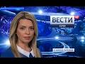 Вести Сочи 16 02 2017 20 45 mp3