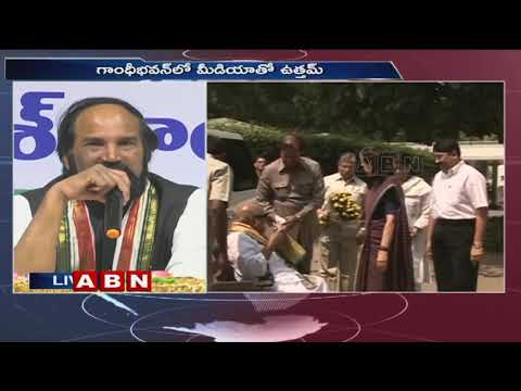 TPCC Chief Uttam Kumar Reddy holds Press Meet at Gandhi Bhavan | ABN Telugu