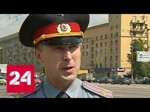 Золотой гаишник с Рублевки ушел на пенсию - Россия 24
