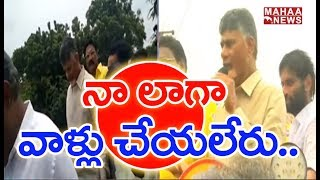 Chandra Babu Visited Flood-Prone Areas In Krishna District | MAHAA NEWS