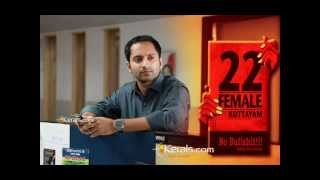 22 Female Kottayam - 22 Female Kottayam Chillane_Song by Durga viswanath (Rough MIX)