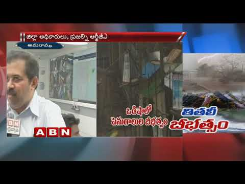 Cyclone Titli | RTGS center CEO Babu face to face about Titli Impact | ABN Telugu