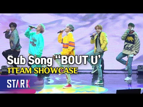 Download  1TEAM, 꿈같은 사랑을 노래하는 감성곡 ''BOUT U' Sub Song, 1TEAM SHOWCASE Gratis, download lagu terbaru