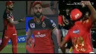 ஓவரா சீன் போட்ட கோலி..Virat kohli fight with Ashwin cricket war